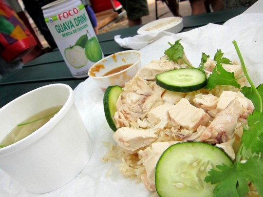 Nong's Khao Man Gai