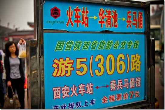 xian-terra-cotta-bus