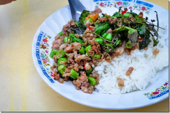 rice-basil-pork