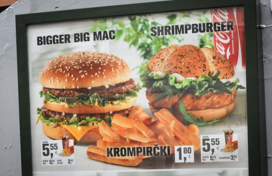 McDonalds_ShrimpBurger