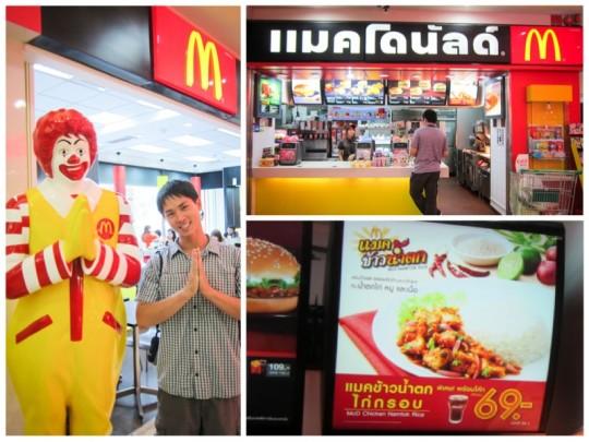 Thailand-McDonalds