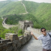 great wall g